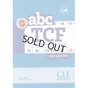 画像1: ABC TCF