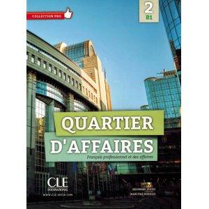 画像1: Quartier d'affaires 2 - Niveau B1