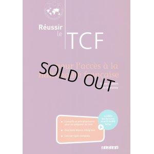 画像1: Réussir le TCF pour l'acces à la nationalité française (ANF) – livre+cd+dvd