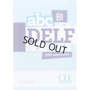 画像1: ABC DELF B1