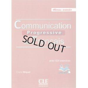 画像1: Communication progressive du français - Niveau avancé, avec 525 exercices
