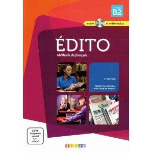 画像1: Édito B2 2. édition. Livre de l'élève + DVD-ROM